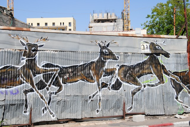 Florentin in Tel Aviv