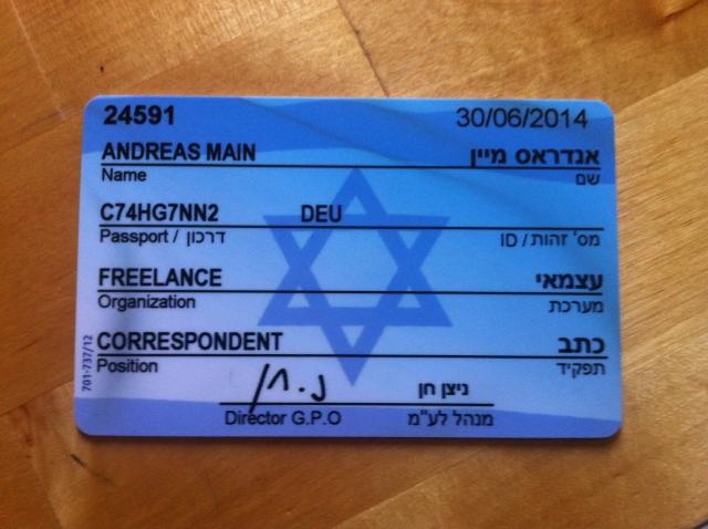 Presseausweis Israel